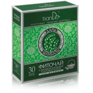 """TianDe """"Žolelių arbata su kininiu skudučiu ir vienašale užgina"""" 30 pakelių"""