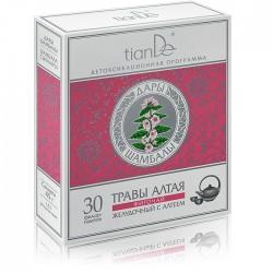 """TianDe """"Žolelių arbata su vaistine svilarože"""" 30 pakelių"""