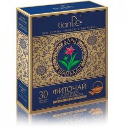 """TianDe """"Žolelių arbata su siauralapiu gauromečiu ir pelkine trindažole (sidabražole) 30 pakelių"""