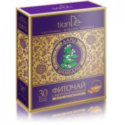 """TianDe """"Žolelių arbata su siauralapiu gauromečiu ir vaistine melisa"""" 30 pakelių"""
