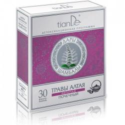 """TianDe žolelių arbata """"Travy Altaja"""" 30 pakelių"""