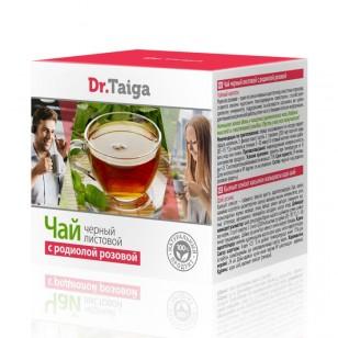 Juodųjų lapų arbata su rožine rodiola 20 pakelių po 2 g.